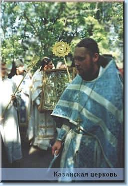 Святогорский монастырь. Престольный праздник- день иконы Б.М. Одигитрии.