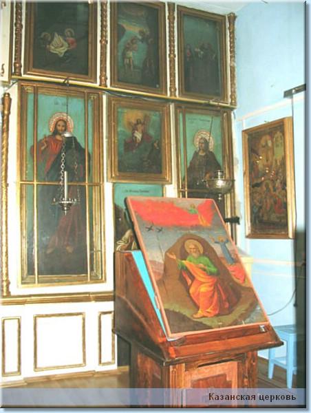 Казанская церковь. Современный интерьер. Икона пророка Илии