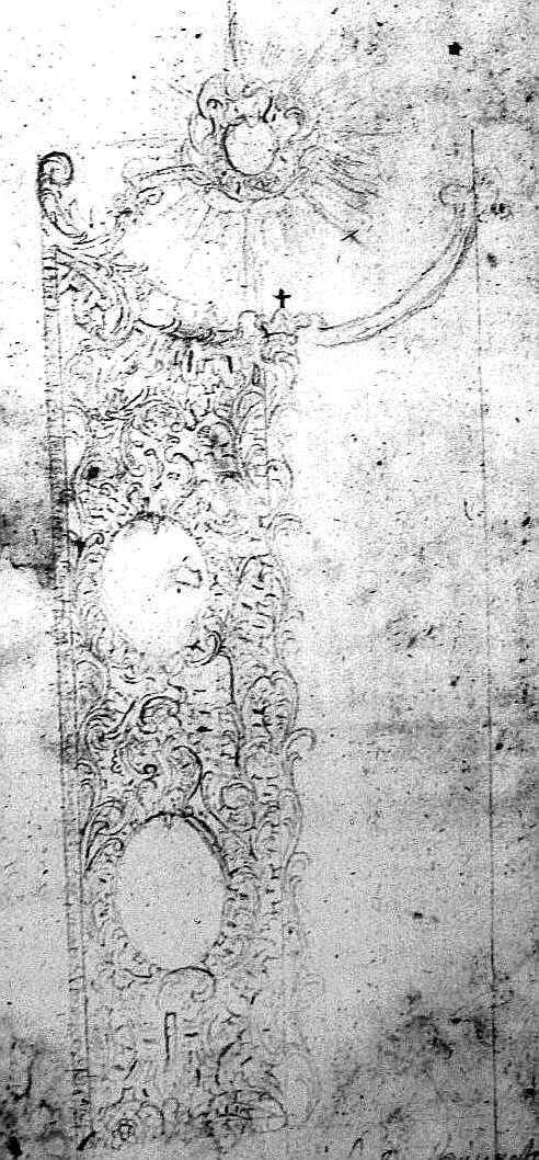 Эскиз Царских врат соборного Успенского храма Святогорского монастыря