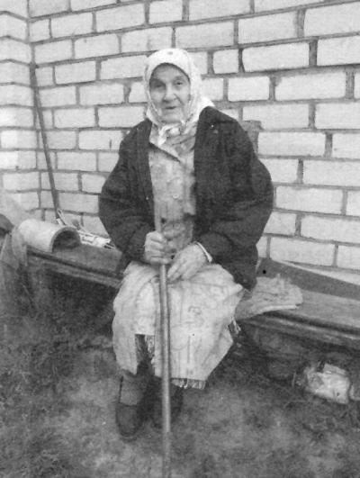 А.В. Виноградова